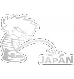 OneDesign Flat Label Japan...